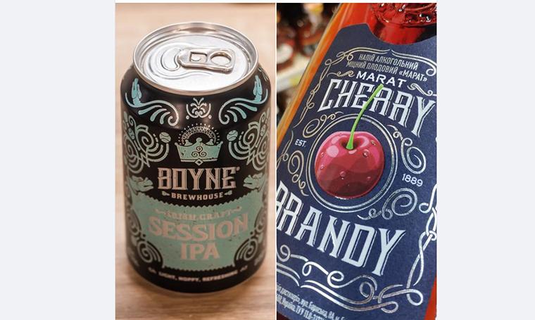Irish and Ukrainian Beer with font by Gleb Guralnyk